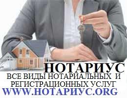 нотариус оформление купли продажи недвижимости; нотариус оформление дарственной цена; нотариус оформить дарственную; нотариус оформить дарственную на квартиру; нотариус оформить договор киев; нотариус оформить договор позняки; нотариус оформить договор позняки; нотариус оформить договор купли-продажи; нотариус оформить договор купли-продажи киев; нотариус оформить договор купли-продажи киев; нотариус оформить договор купли-продажи дарницкий район;