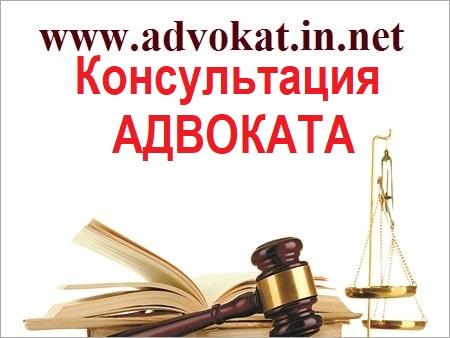 консультация адвоката онлайн бесплатно, консультация юриста онлайн бесплатно без телефона, консультация адвоката онлайн бесплатно в украине, задать вопрос юристу онлайн бесплатно круглосуточно украина, юрист онлайн бесплатно, бесплатная юридическая консультация 050,067,097,098,066, бесплатная юридическая консультация киев