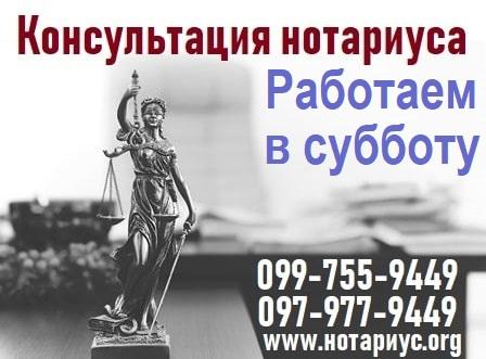 Нотариус суббота Киев, Нотариус суббота Дарницкий район, Нотариус суббота Левый берег, Нотариус суббота Позняки, Нотариус суббота Осокорки, Нотариус суббота Дарница, нотаріус київ субота, нотариус работает в субботу киев